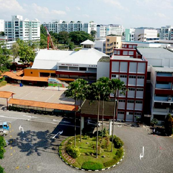 Qihua Primary School at Woodlands St 81